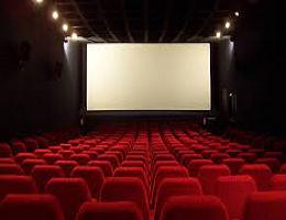 Cine-δρίες